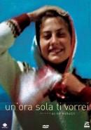 un_ora_sola_ti_vorrei-778485144-large